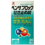 咳止め 市販薬 よく効く 錠剤