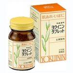 ヨクイニン錠 効果と副作用について(クラシエ、ツムラ、コタローなど)