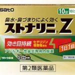 セチリジン 市販薬 効果と副作用について