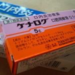 口内炎 薬 ランキング!市販薬のおすすめは?