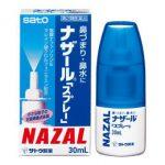 点鼻薬 おすすめ!ステロイド効果と鼻づまり 風邪 花粉症について