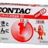 咳止め 効かない?咳止め薬が効かない場合の原因について